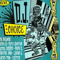 DJ Choice — сборник