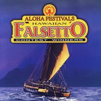 Aloha Festivals Hawaiian Faisetto Contest Winners, Vol.II — сборник