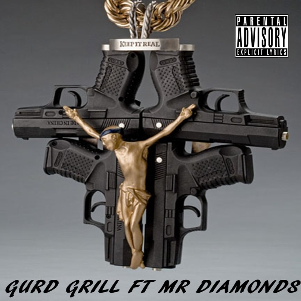 Картинки пистолеты с крестами