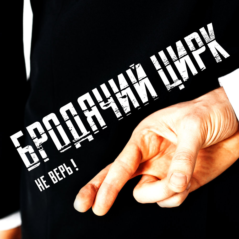 русский рок радио слушать онлайн 101 ру
