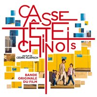 Casse Tête Chinois — Kraked Unit