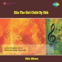 Zila the Girl Child By Zhk — сборник