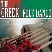 The Greek Folk Dance — сборник