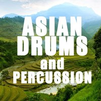 Asian Drums and Percussion — сборник
