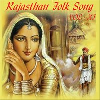 Rajasthan Folk Song, Vol. 11 — Sugana