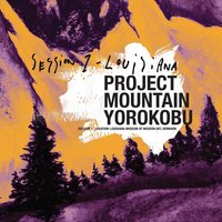 Louisiana — Salomon, Apaloo, Trolle, Project Mountain Yorokobu, Vibskov