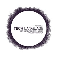 Tech Language, Vol. 7 — сборник