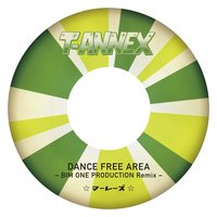 Dance Free Area - Bim One Production Remix - — Marleys