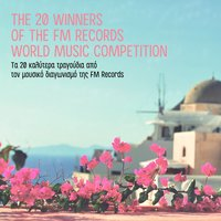 The 20 Winners of the FM Records World Music Competition — сборник