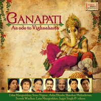 Ganapati - An Ode to Vighnaharta — сборник