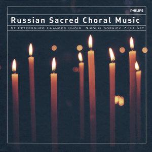 St.Petersburg Chamber Choir, Nikolai Korniev - Tchaikovsky: 9 Sacred Pieces - 9.