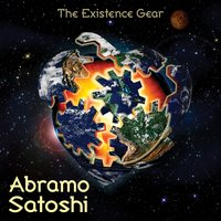 The Existence Gear — Glock Project, Abramo Satoshi