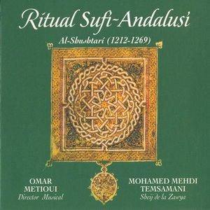 Omar Metioui, Mohamed Mehdi Temsamani - lV. Al-'Imára, Danza Sufí o Hadra (Éxtasis o Trance) Tab', al-Hiyáz al-Kabír: Muwwál 4, Gabú Wa Bi-Ss