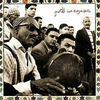 Direct from the Djemaa al Fna — Majmouat Abde ElHakim
