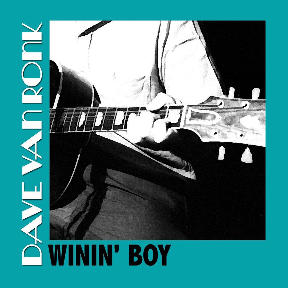 Bed Bug Blues Dave Van Ronk