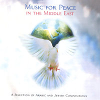 Music For Peace in the Middle East — сборник