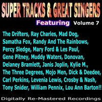 Super Tracks & Great Singers, Vol. 7 — сборник