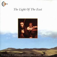 The Light of East — Periklis Papapetropoulos
