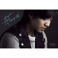 When a Man Loves a Woman Vol.2 — Lee SeungGi