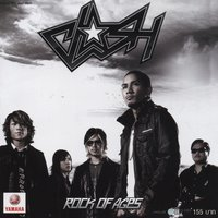 Rock Of Ages — Clash