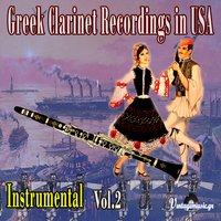 Greek Clarinet Recordings In USA, Vol.2 — сборник