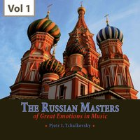 The Russian Masters in Music, Vol. 1 — сборник