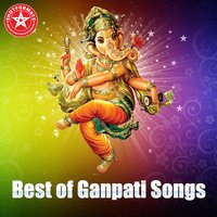 Best of Ganpati Songs — сборник