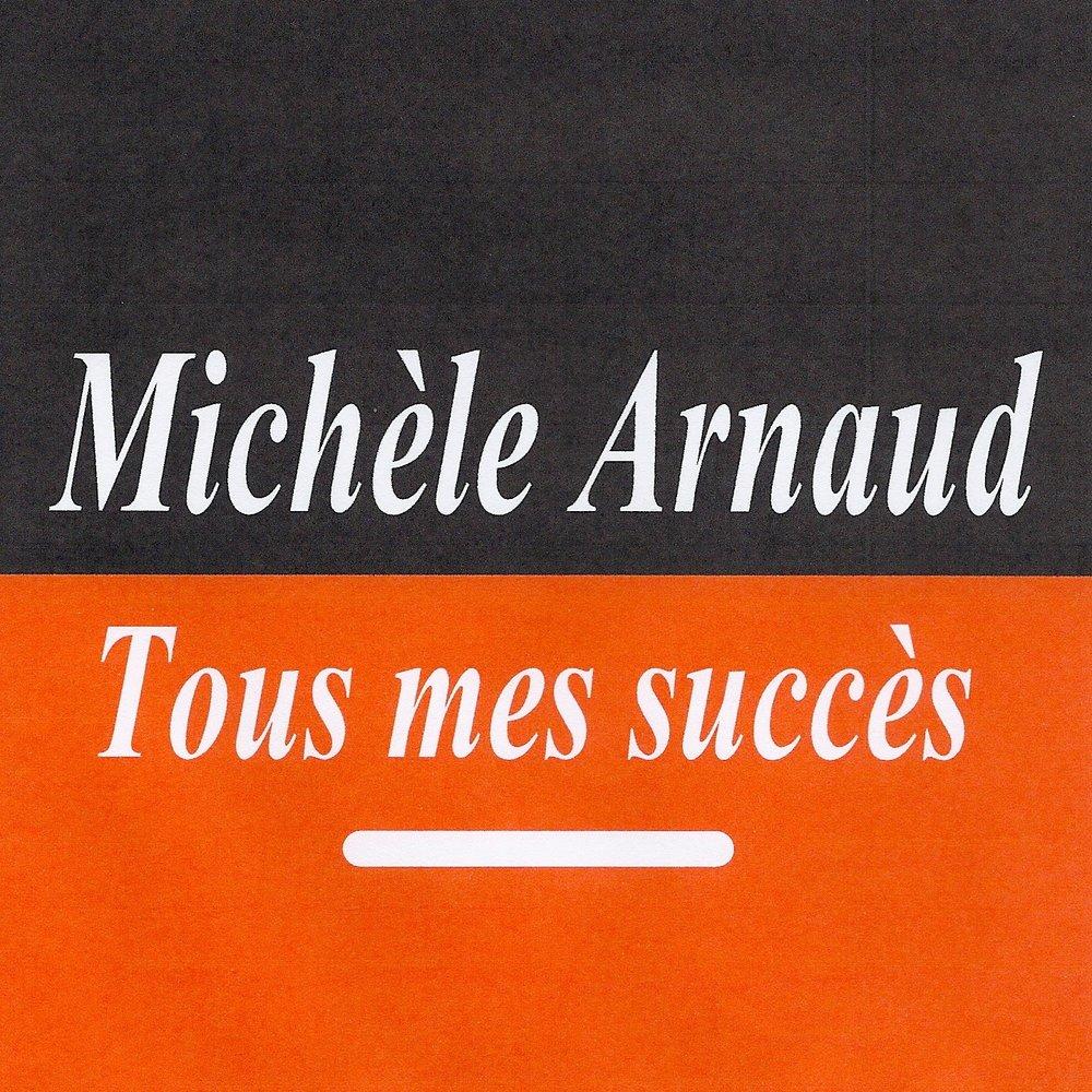 Michèle Arnaud - Zon, Zon, Zon