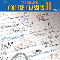 The Greatest College Classics : 2 - Vol.2 — сборник