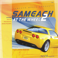 Sameach at the Wheel, Vol. 2 — Ophie Nat, Yossi Goldstein &  Michoel Pruzansky