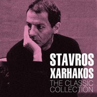 The Classic Collection — Stavros Xarhakos