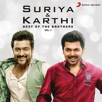 Suriya & Karthi: Best of the Brothers, Vol. 1 — сборник
