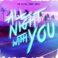 All Night With You (feat. Chubz & Antics) — Antics, Chubz, The Royal