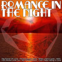 Romance In The Night — Pop Feast