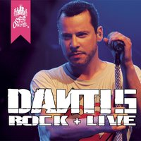 Rock And Live — Christos Dantis