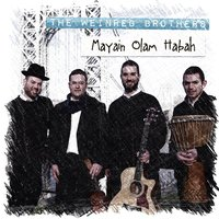 Mayain Olam Habah (feat. C Lanzbom) — C Lanzbom, The Weinreb Brothers