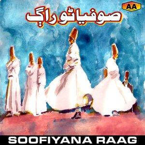 Soofiyana Raag - Be Ka Na Sujhe Raah