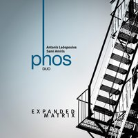Expanded Matrix — Phos Duo