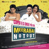 Meerabai Not Out — Sandesh Shandilya, Meerabai Not Out (Original Soundtrack)