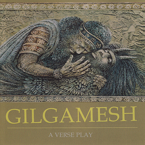 the many comparisons between the epic of gilgamesh to the bible