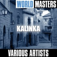 World Masters: Kalinka — сборник
