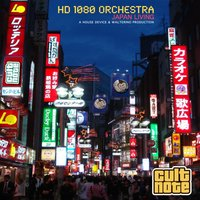 Japan Living — Hd 1080 Orchestra