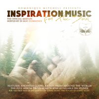 Domonique Mitchell Presents Inspirational Music for the Soul, Vol. 1 — сборник