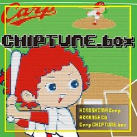 Carp Chiptune.box — Umeko