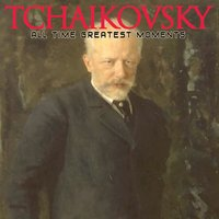 Tchaikovsky: All Time Greatest Moments — Academy Of St. Christopher Orchestra