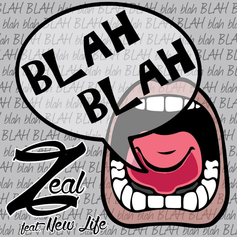 blah by blah