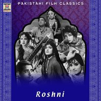 Roshni (Pakistani Film Soundtrack) — Kamal Ahmed