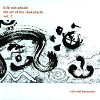 The Art of the Shakuhachi, Vol. 2 — Kifu Mitsuhashi
