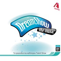 Dream Show The Music 1 — сборник