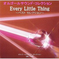 Every Little Thing — Mic Musicbox